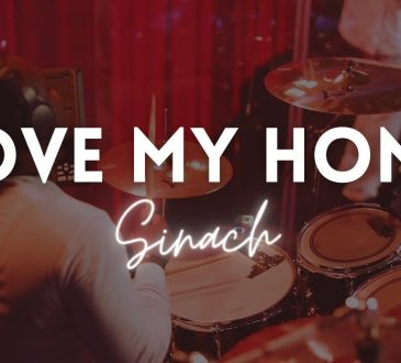 Sinach - 'Love My Home' Mp3 Download